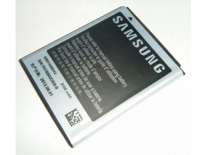 Samsung Galaxy S3 baterie