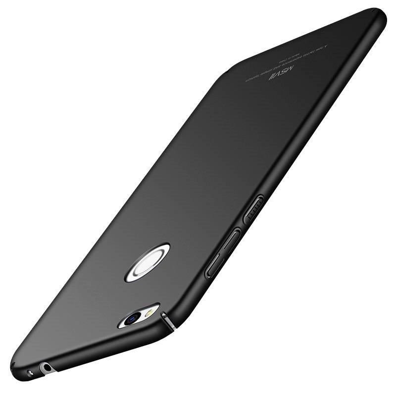 eng_pl_MSVII-Simple-Ultra-Thin-Cover-PC-Case-for-Huawei-P9-Lite-2017-P8-Lite-2017-Honor-8-Lite-Nova-Lite-black-27168_4