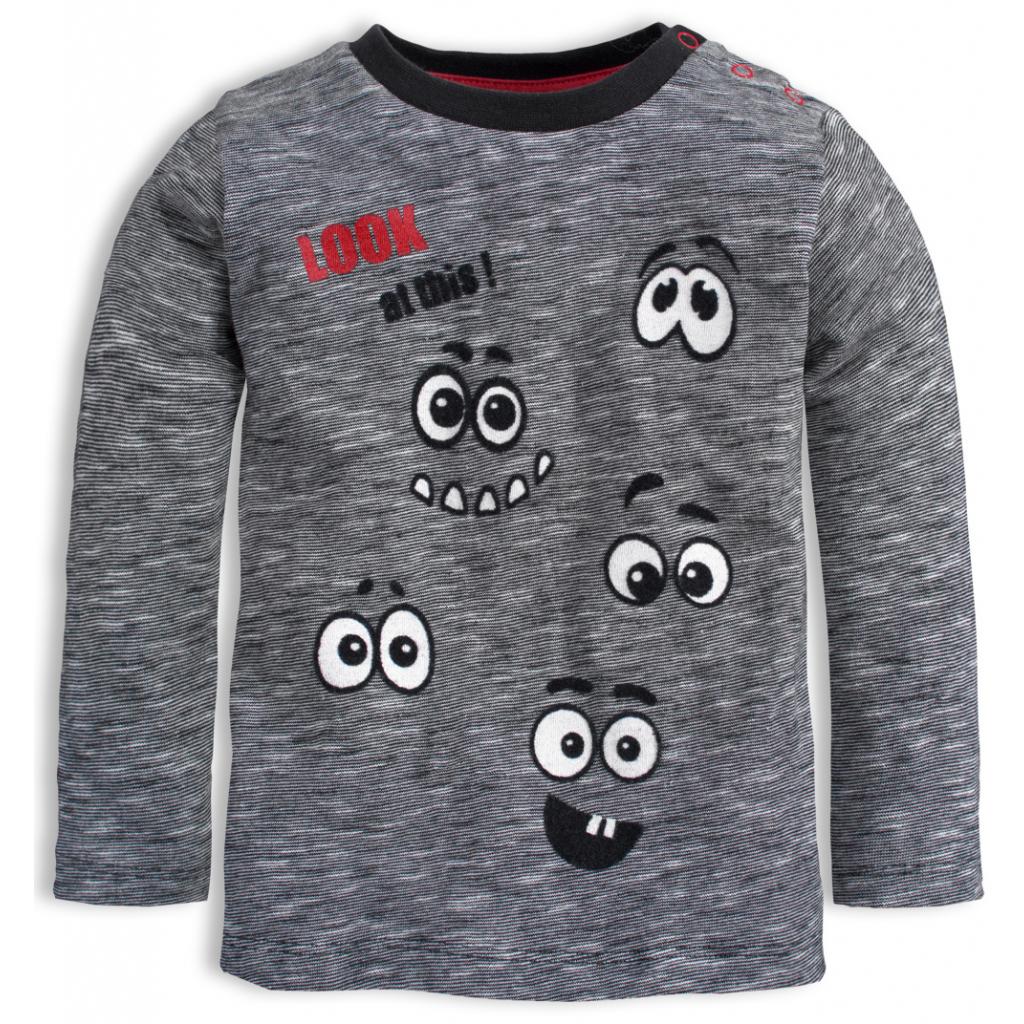 BEWOX velkoobchod Kojenecké tričko KNOT SO BAD C-W17-3207-RE9