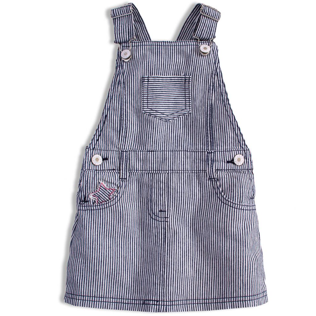 BEWOX velkoobchod Dětská sukně KNOT SO BAD C-Z18-8613-BL5