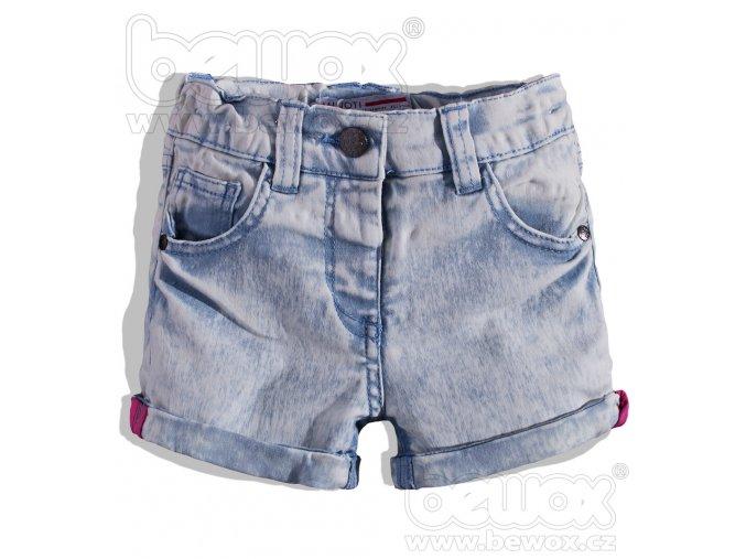 Dětské šortky MINOTI balení 4ks