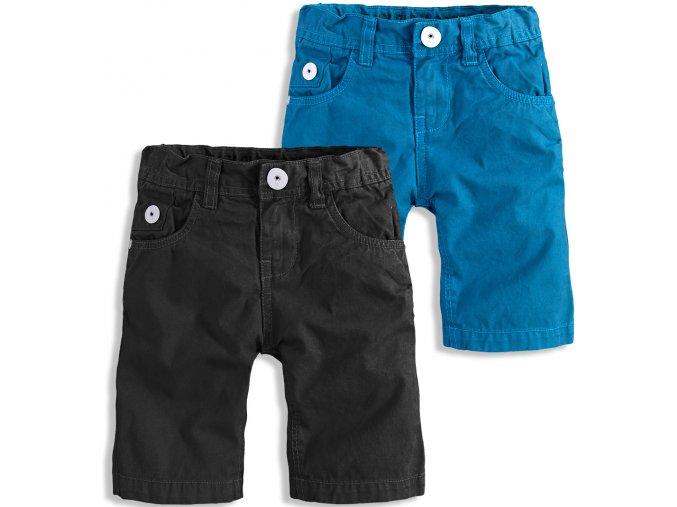 dětské šortky PEBBLESTONE balení 6 ks