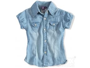 BEWOX velkoobchod Dětské tričko PEBBLESTONE 2751584-00-15E