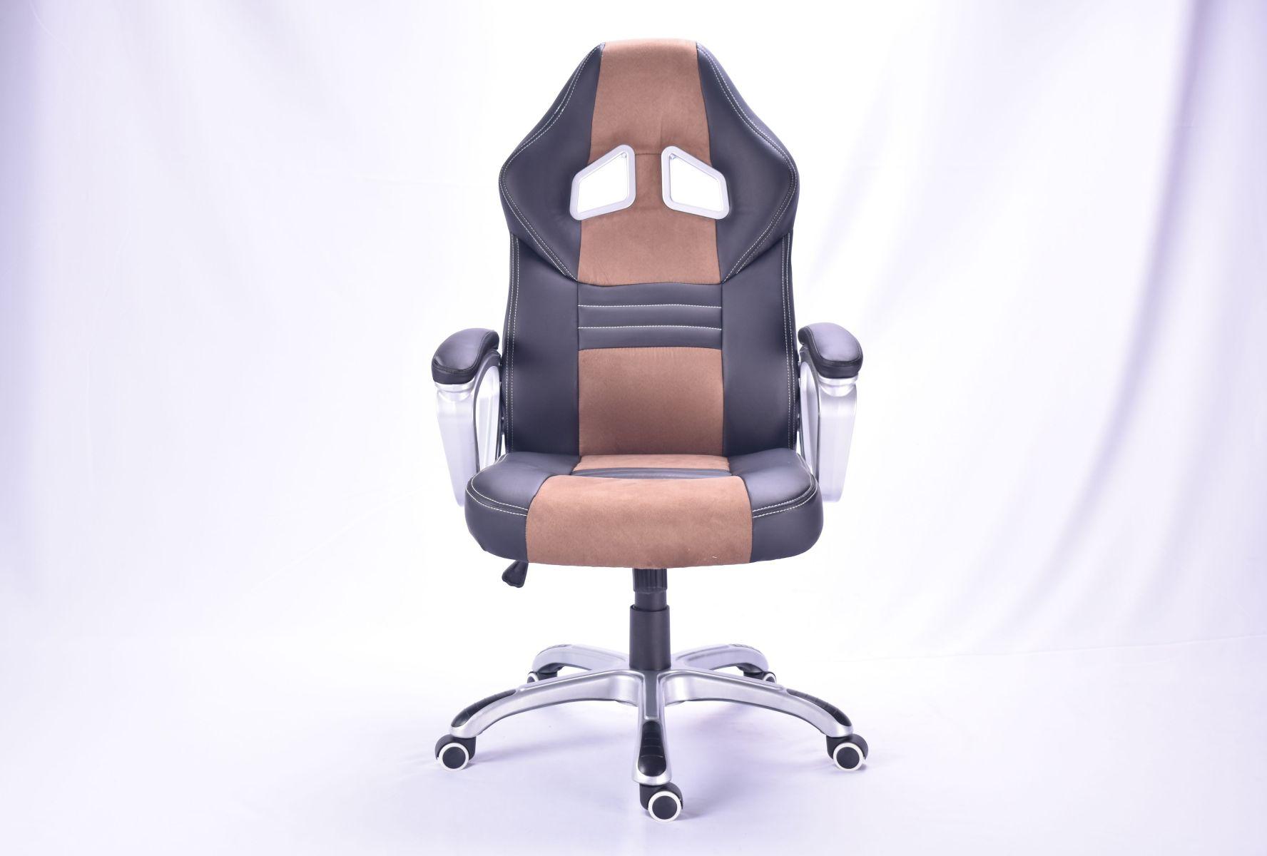 Bezdoteku Kancelárska stolička Alonso čierna s hnedými pruhmi