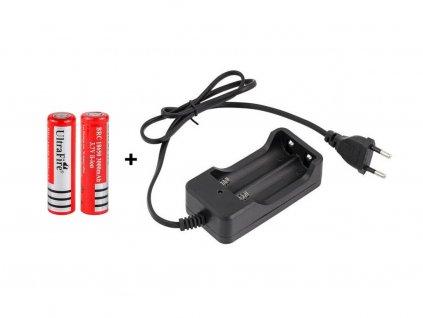 816 akcni set 2x baterie 18650 nabijeci stanice za vyhodnou cenu