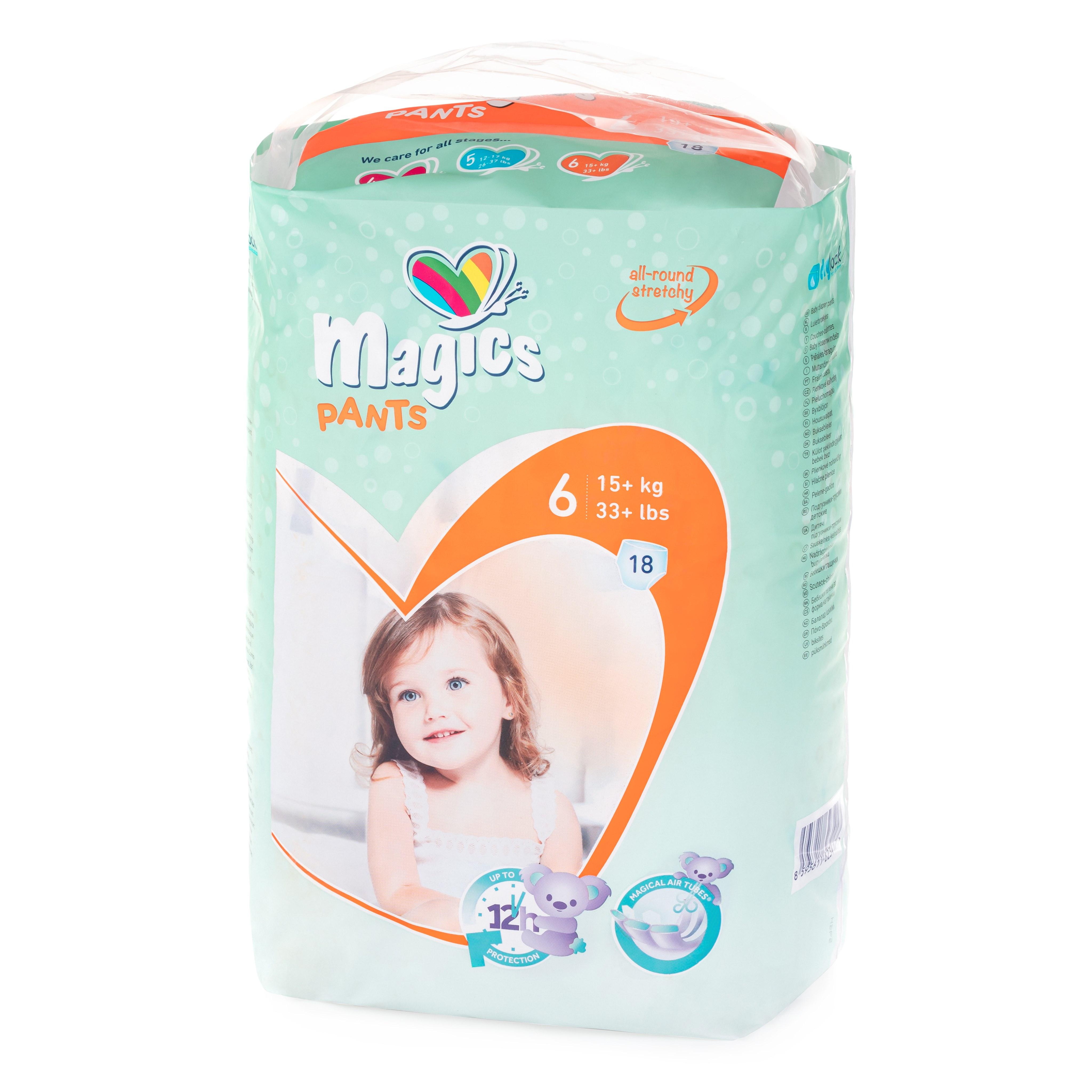 Levně Kalhotkové plenky Magics pants XL 15+ kg, 18 ks