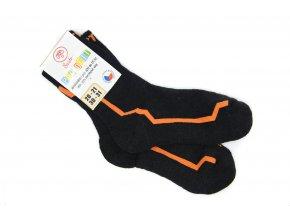 Detské froté ponožky s merinom čierne