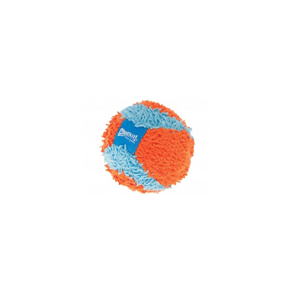 indoor ball 1