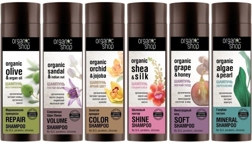 Certifikované BIO šampóny ORGANIC SHOP
