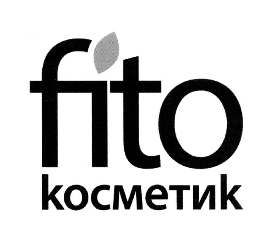 FITO KOSMETIK