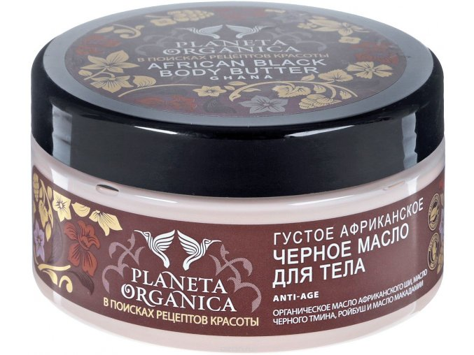 Planeta Organica: Husté africké čierne telové maslo ANTI-AGE 300 ml