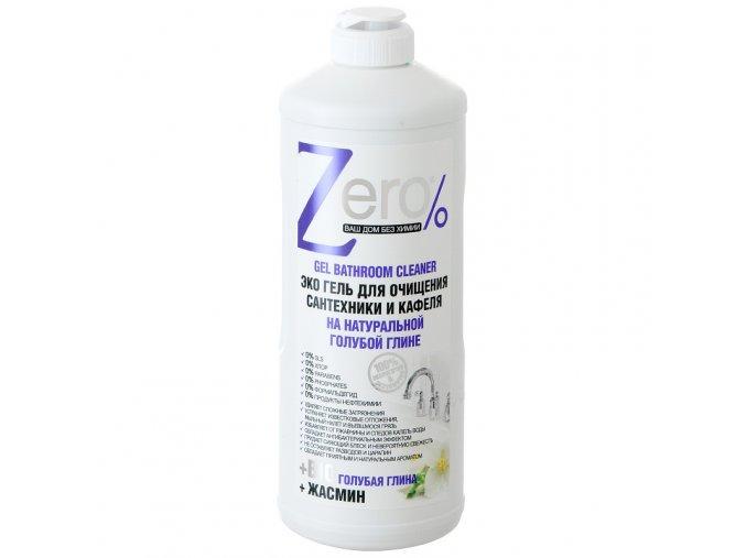 zero sanita