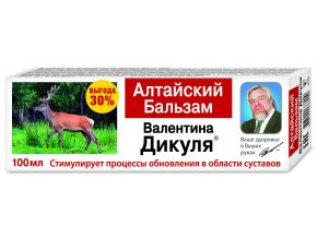 altajsky