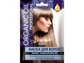 FITO  Organic Oil Professional: Maska na vlasy s efektom laminovania 30 ml