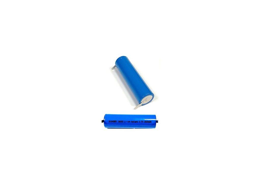 Nabíjecí Li-ion Baterie  18650 2600mAh s kontakty (garance kapacity)