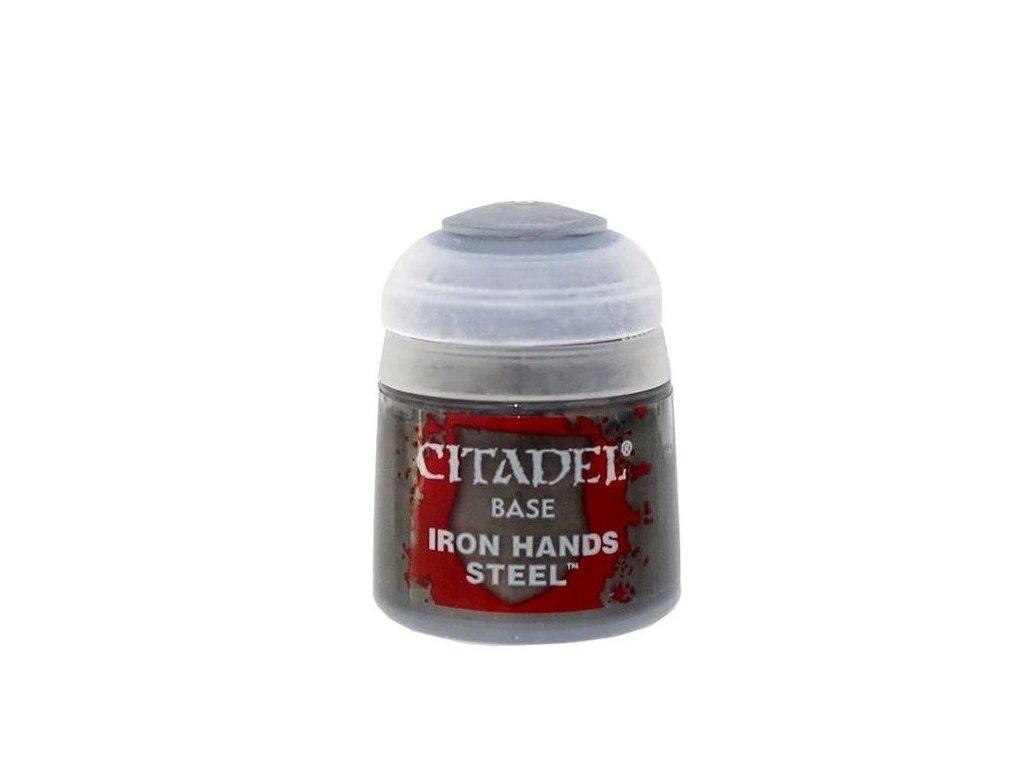 citadel base iron hands steel generic games workshop 658217 580x