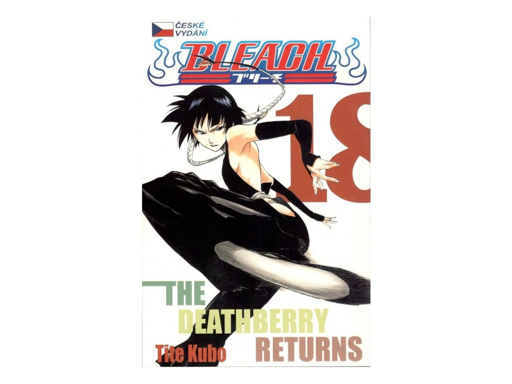 6359 bleach the deathberry returns 18 dil