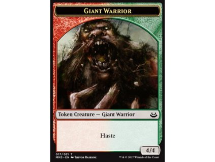 Giant Warrior Token (Foil NE, Stav Near Mint)