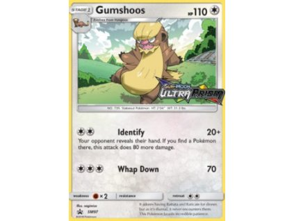 Gumshoos - STAFF PRERELEASE PROMO