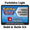 Online Code Card Forbidden Light Prerelease Box