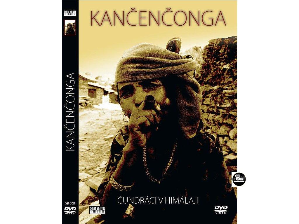 kanceconga dvd