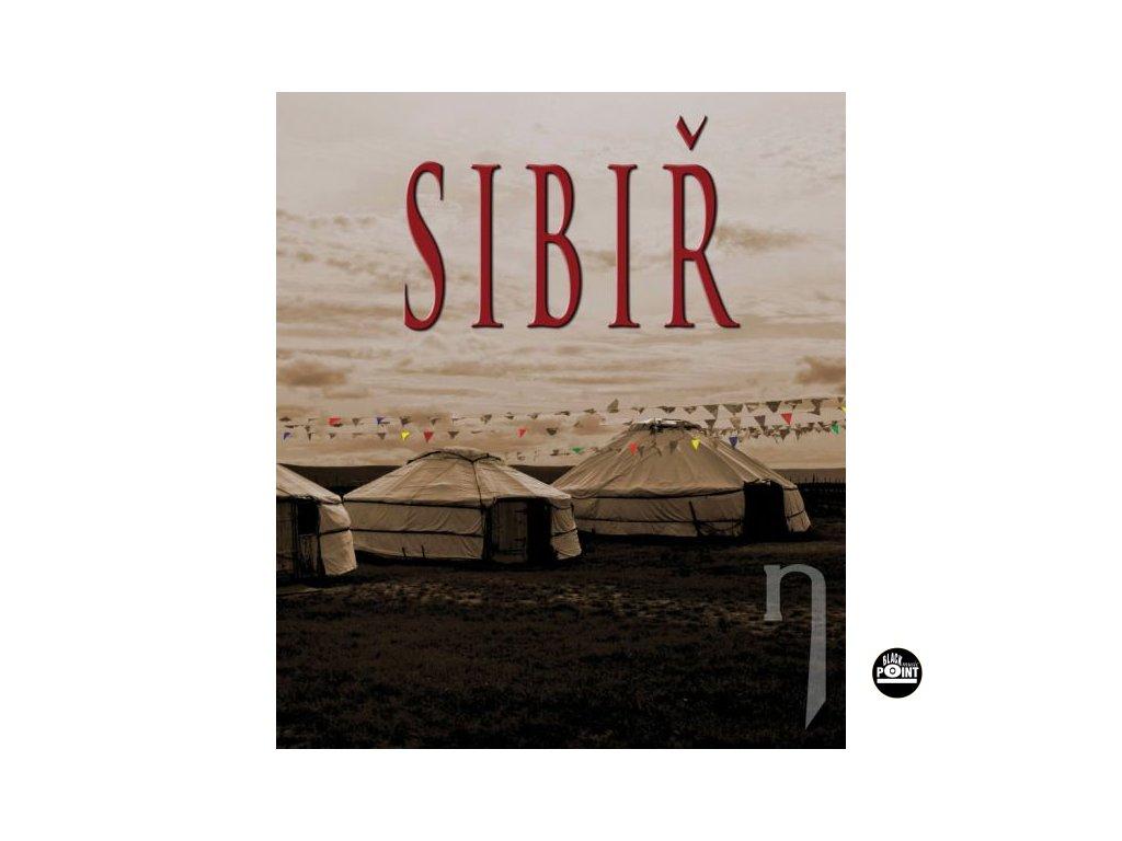 SIBIR BLUE RAY