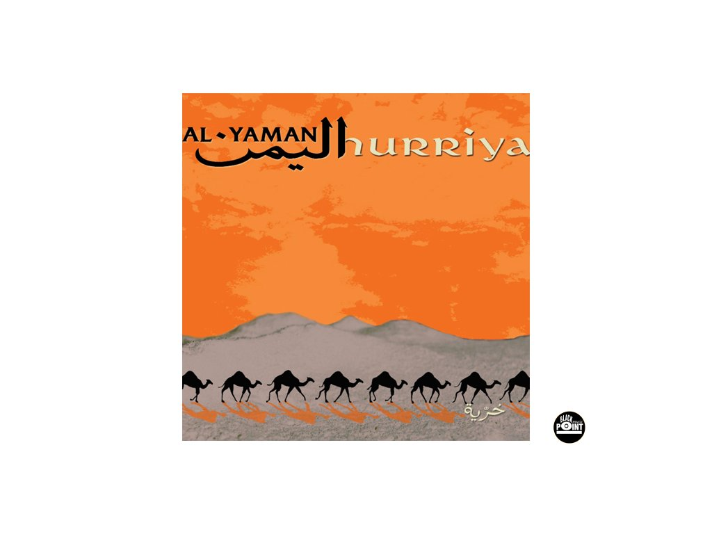 Al-Yaman - Hurriya - CD