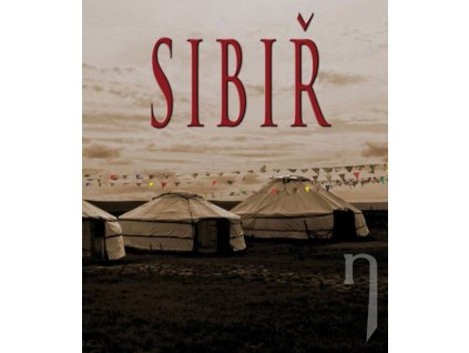 SIBIR BLUE RAY