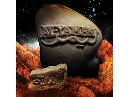 Al-Yaman - Insanyya - CD