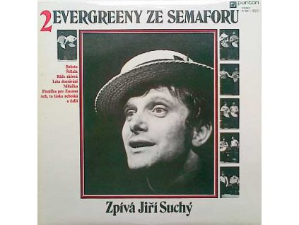 SUCHÝ JIŘÍ: Evergreeny ze Semaforu 2 - LP / BAZAR