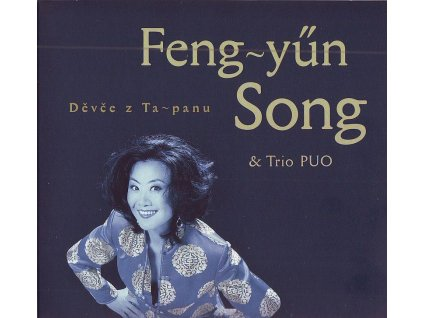 feng song devce