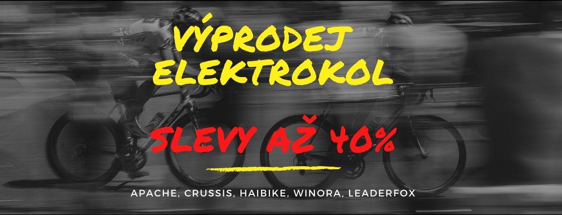 SLEVY AŽ 40 % NA ELEKTROKOLA!!!!