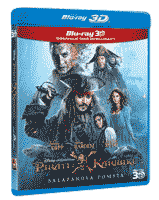 piratism3d