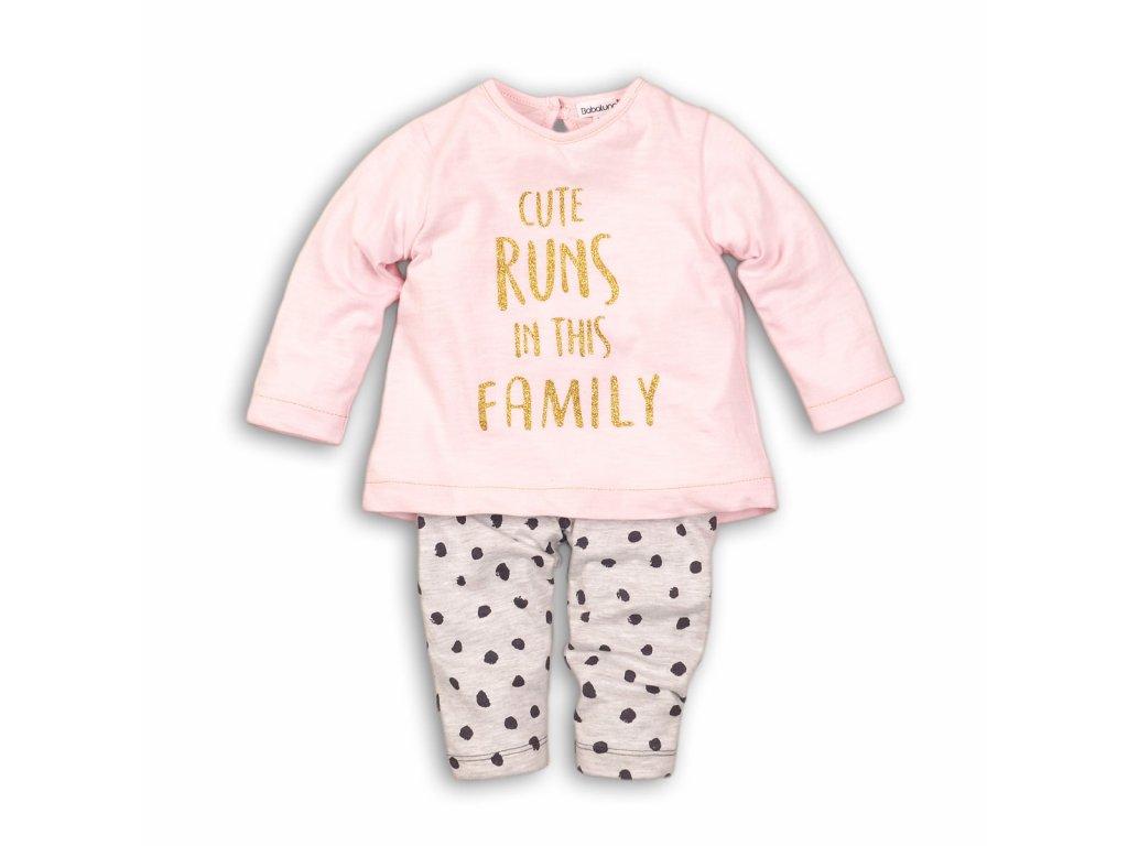 Dívčí set, tričko a legíny Baby růžová