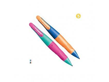 μολυβι stabilo μηχανικο easyergo 14mm left