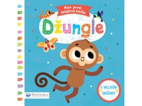 Moje první dotyková knížka Džungle 1