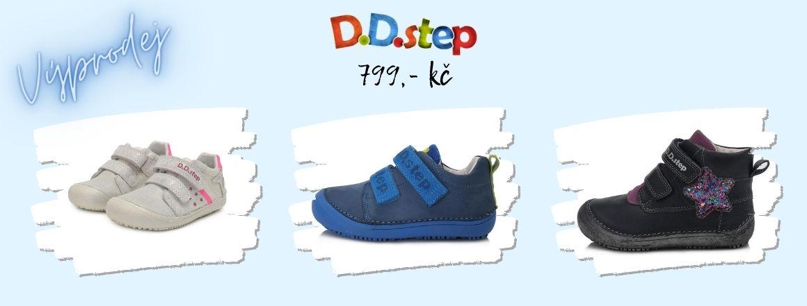 DDstep 063