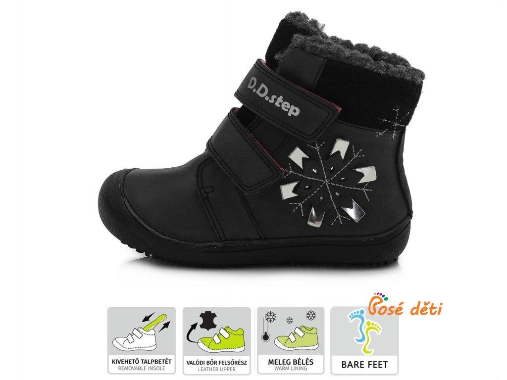 D.D.Step 063-915 Black