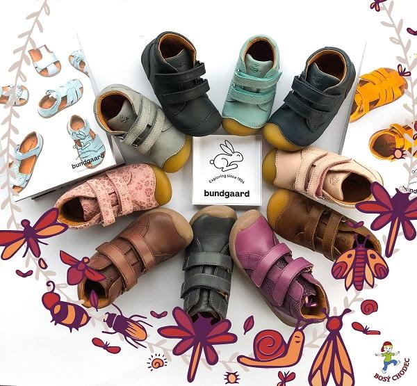 Dětské boty Bundgaard