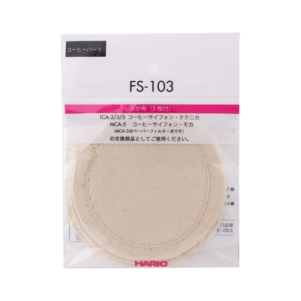 Hario bavlněné filtry do Vacuum Potu (FS-103)