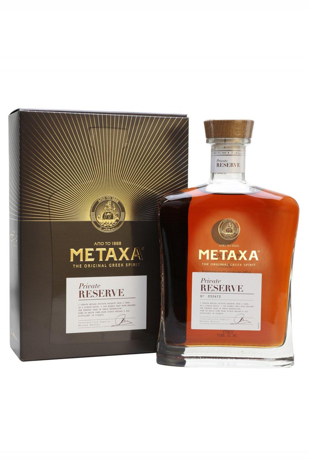 Metaxa Private Reserve NEW