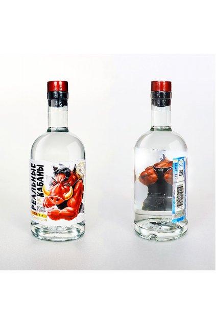 vodka realnye kabany
