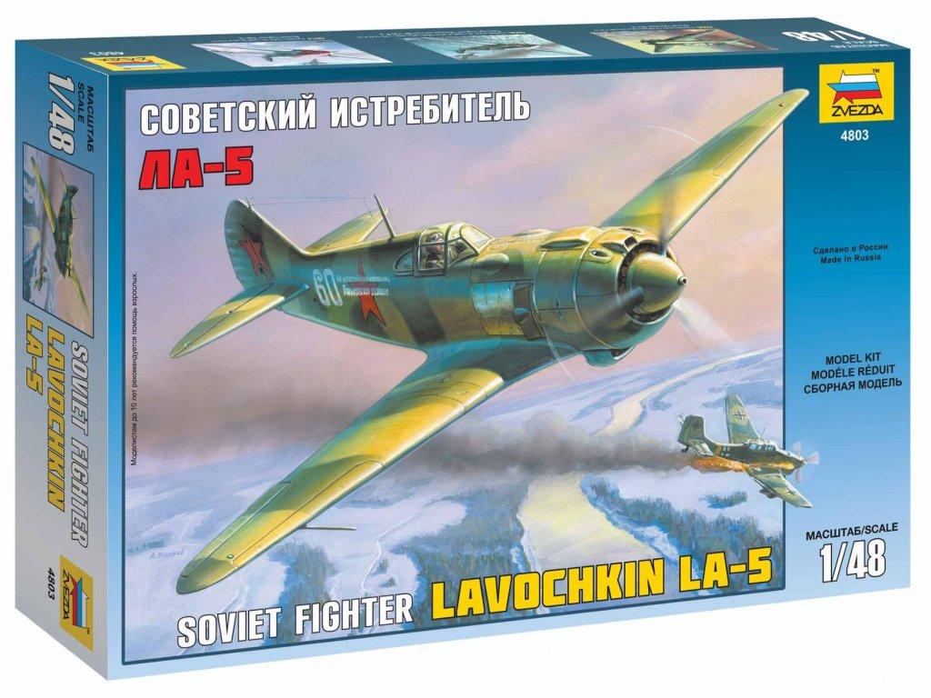 Lvochkin