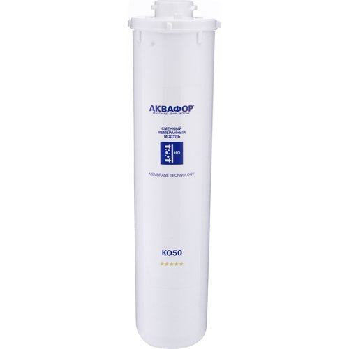Aquaphor RO membrána Crystal-OSMO-50K
