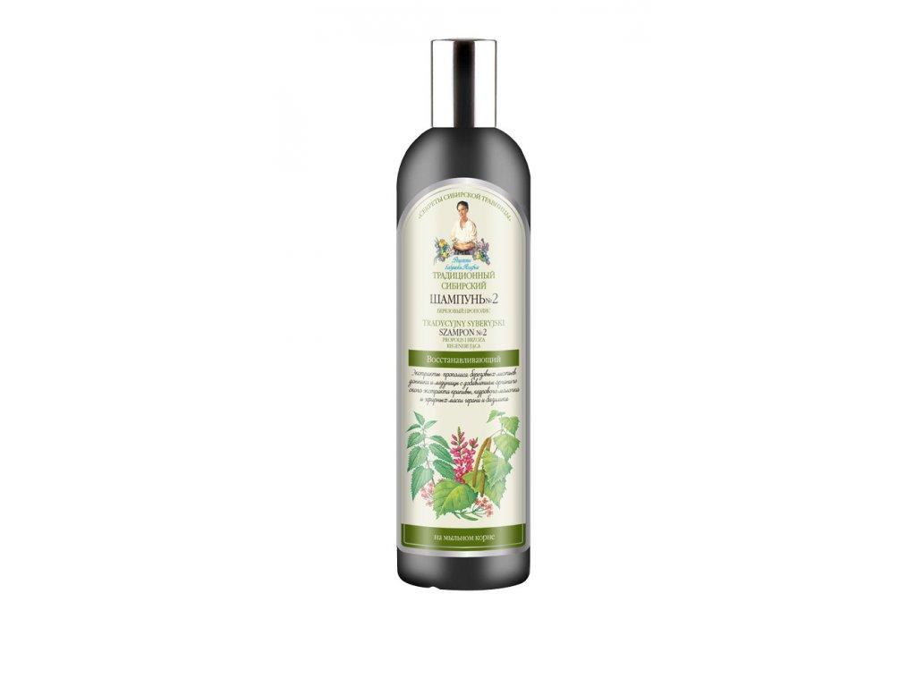 Agafja šampón na vlasy č. 2 - brezový propolis, 550 ml