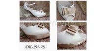 Svatební boty s ozdobnou mašlí - zlatokrémové