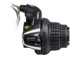 řazení Shimano Tourney SL-RS35 6p servisní balení