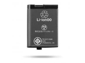 Baterie náhradní Li-Ion pro VIRB X/XE