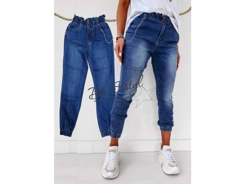 jeans siri