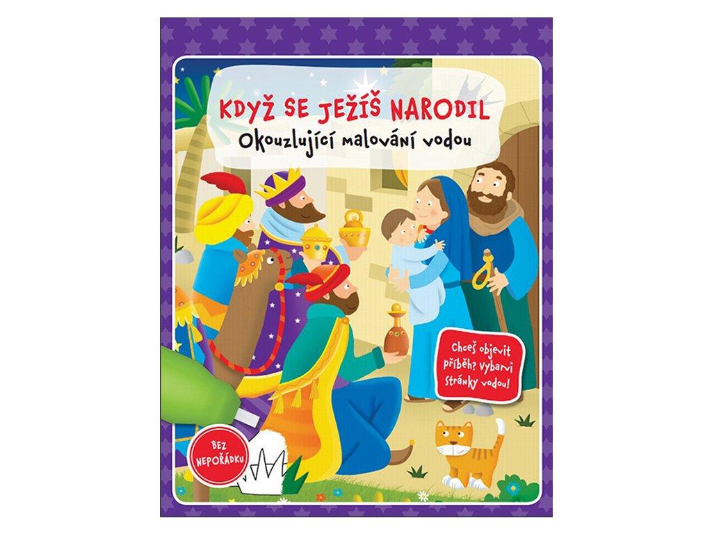 PX105 Když se Ježíš narodil titlstrana